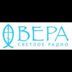 Radio Vera 100.9 FM Russia, Moscow