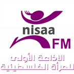 Radio Nissa 96.0 FM Palestine, West Bank
