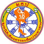 Luangta Maha Boowa Thailand