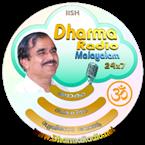 Dharma Radio Malayalam USA