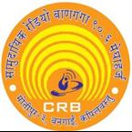 Radio Banganga 90.6 FM Nepal, Kapilavastu