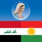 Radio Mariam Iraq-Erbil Iraq