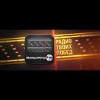 Wargaming.FM Belarus, Minsk