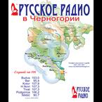 Ruski radio MORE 106.2 FM Montenegro, Budva