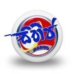 sithijaradio Sri Lanka
