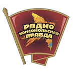 Комсомольская Правда 107.6 FM Russia, Izhevsk