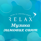 Radio Relax Christmas Ukraine