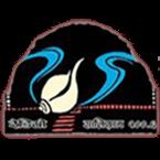 Radio Saligram 100.6 FM Nepal