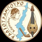 RADIOTSAMBOUNO Greece, Karpathos