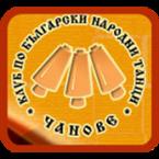 Radio Chanove Bulgaria, Sofia