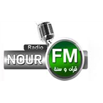 Al Nour FM 106.6 FM Mali, Bamako