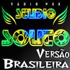 Radio Studio Souto - Versão Brasileira Brazil, Goiânia