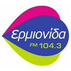 ERMIONIDA 104.3 FM 104.3 FM Greece, Kranidi