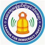 LDP Radio Cambodia