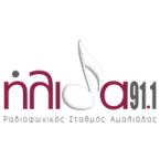 ilida 91.1 91.1 FM Greece, Amaliada