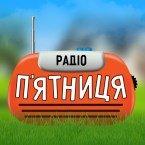 Radio Pyatnica 101.1 FM Ukraine, Kyiv
