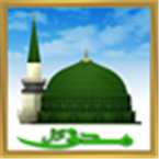Faizan-e-Naat Pakistan