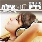 Radio hof Eilat Israel