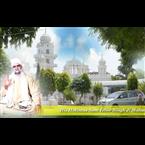 Ishersar India