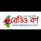 Radio Borno Bangladesh