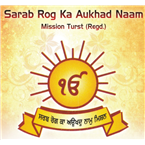 24/7 Radio Sarab Rog Kaa Auokhad Naam India, Ludhiana