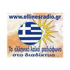 Ellines Radio Greece, Thessaloniki