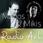 Radio Art - Greek Art Manos & Mikis Greece