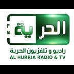AL Hurria FM Iraq, Baghdad