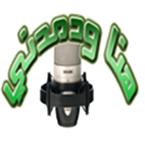 Wad Medani FM Sudan