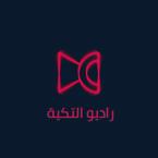 Radio ElTekia Egypt