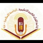 Holy Quran Educational Palestine