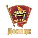 Komsomolskaya Pravda Donetsk 106.0 FM Ukraine, Donetsk
