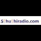 Sthuthiradio India