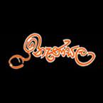 Nenasala Radio Sri Lanka