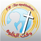 Copt4G Fm (For Meditation) Egypt, Cairo