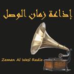 Zamanalwasl Radio Austria