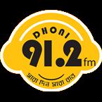 Radio Dhoni 91.2 FM Bangladesh, Dhaka