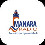Manara Radio Nigeria