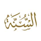 RadioSunna Saudi Arabia