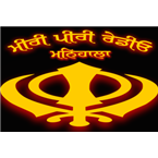MiriPiri Radio India