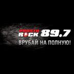 Просто РОК 89.7 FM Ukraine, Odessa