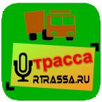 Radio Trassa Russia, Blagoveshchensk
