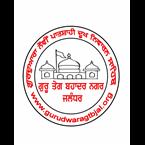 Gurdwara GTB Jalandhar Radio India