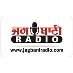 Jagbani Radio India