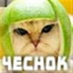 Chesnok 18 Russia