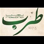 Rotana Tarab 107.5 FM Jordan, Amman