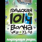 Gorodskaya volna 101.4 FM Russia, Novosibirsk Oblast