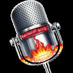 Radio Intifada Palestine