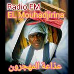 EL MOUHADJIRINA FM Mali