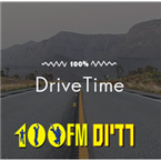 100% Drivetime - Radios 100FM Israel
